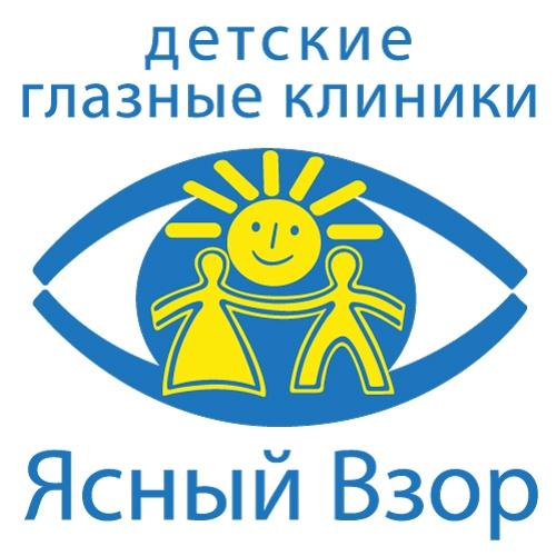 Запись детская поликлиника 7 казань айдарова