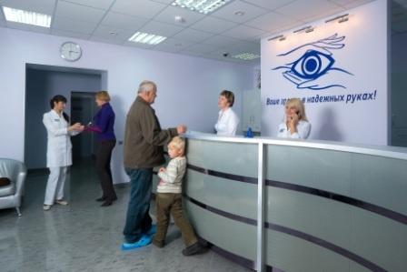 Дерматологическая больница детская москва
